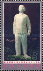 [The 30th Anniversary of the Death of Lin Hu-lan, type AYX]