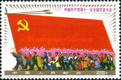 [The 11th National Communist Party Congress, type BAU]