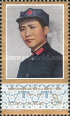 [The 1st Anniversary of the Death of Mao Tse-tung, type BAW]