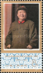 [The 1st Anniversary of the Death of Mao Tse-tung, type BBA]