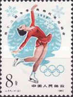 [Winter Olympic Games, Lake Placid, type BJR]