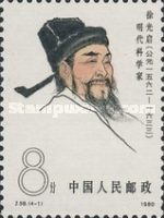 [Scientists of Ancient China, type BLU]