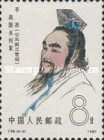 [Scientists of Ancient China, type BLV]