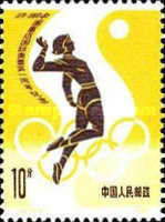 [The 1st Anniversary of Return to International Olympic Committee, type BMB]