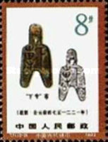 [Ancient Chinese Coins, type BRD]