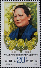 [The 1st Anniversary of the Death of Soong Ching Ling (former Head of State), type BRX]