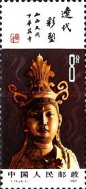 [Sculptures of Liao Dynasty, type BTC]