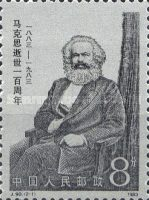 [The 100th Anniversary of the Death of Karl Marx, type BUF]