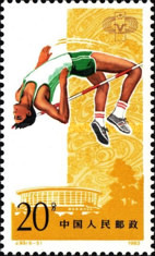[The 5th National Games, type BVP]