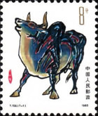 [Chinese New Year - Year of the Ox, type BYY]
