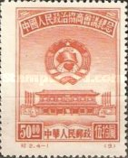 [Political Conference - Conference Hall, Beijing & Mao Tse-Tung, type C1]