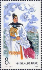 [The 580th Anniversary of Zheng He's First Voyage to Western Seas, type CAC]