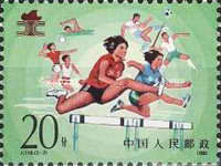 [The 2nd National Workers' Games, Beijing, type CAQ]