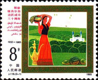 [The 30th Anniversary of Xinjiang Uygur Autonomous Region, type CAR]