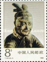 [The 10th Anniversary of Discovery of Bronze Chariots in Emperor Qin Shi Huang's Tomb, type CKP]