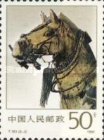 [The 10th Anniversary of Discovery of Bronze Chariots in Emperor Qin Shi Huang's Tomb, type CKQ]