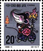 [Chinese New Year - Year of the Rat, type CWB]