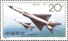 [Chinese Aircraft, type CWV]