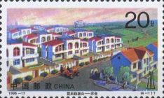 [The 20th Anniversary of Tangshan Earthquake - Development of New City, type CYD]