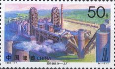 [The 20th Anniversary of Tangshan Earthquake - Development of New City, type CYF]