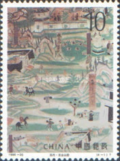 [Dunhuang Cave Murals, type CYM]