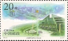 [Pudong Area of Shanghai, type CZI]
