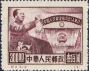 [Political Conference - Conference Hall, Beijing & Mao Tse-Tung, type D]