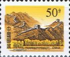 [The Great Wall of China, type DAL]