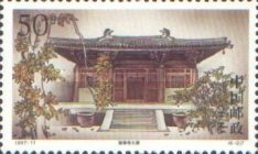 [Ancient Temples, Wutai Mountain, type DBL]