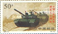 [The 70th Anniversary of People's Liberation Army, type DBQ]