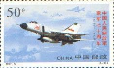 [The 70th Anniversary of People's Liberation Army, type DBS]