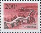 [The Great Wall of China, type DCD]