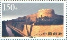 [Xi'an City Walls, type DCY]