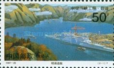 [Three Gorges Project (Damming of Yangtse River), type DCZ]