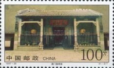[Historic Sites of Macao, type DDC]