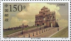 [Historic Sites of Macao, type DDE]