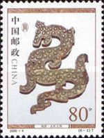 [Chinese Dragon Artefacts, type DNJ]
