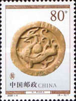 [Chinese Dragon Artefacts, type DNK]