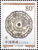 [Chinese Dragon Artefacts, type DNL]