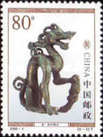 [Chinese Dragon Artefacts, type DNM]