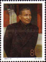 [The 95th Anniversary of the Birth of Chen Yun (Revolutionary), type DOP]