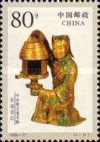 [Relics from Tomb of Liu Sheng, type DPN]