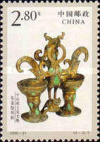 [Relics from Tomb of Liu Sheng, type DPQ]