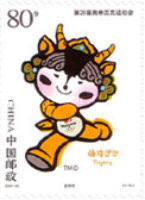[Emblem and Mascot of the Olympic Games - Beijing 2008, China - Self Adhesive, type EJQ1]