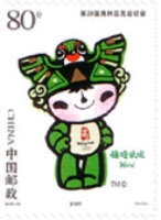 [Emblem and Mascot of the Olympic Games - Beijing 2008, China - Self Adhesive, type EJR1]