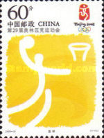 [Olympic Games - Beijing 2008, China, type EMJ]