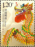 [Dragon and Lion Dance, type EOT]