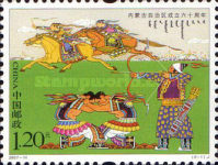 [The 60th Anniversary of the Inner Mongolia Autonomouse Region, type EOW]