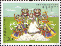 [The 60th Anniversary of the Inner Mongolia Autonomouse Region, type EOX]