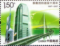 [The 10th Anniversary of the Reintegration of Hong Kong, type EPL]